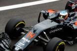 F1第20戦ブラジルGP フェルナンド・アロンソは予選10番手