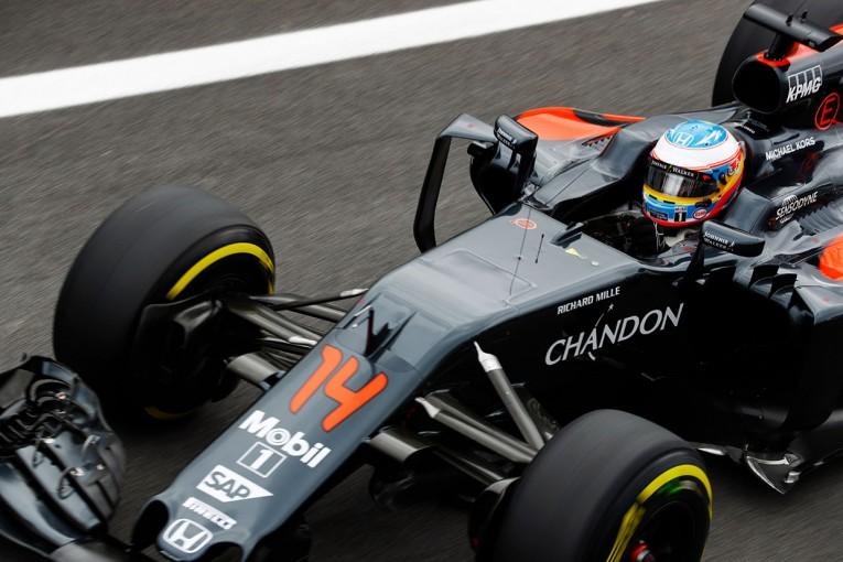 F1 | 【順位結果】F1第20戦ブラジルGP予選