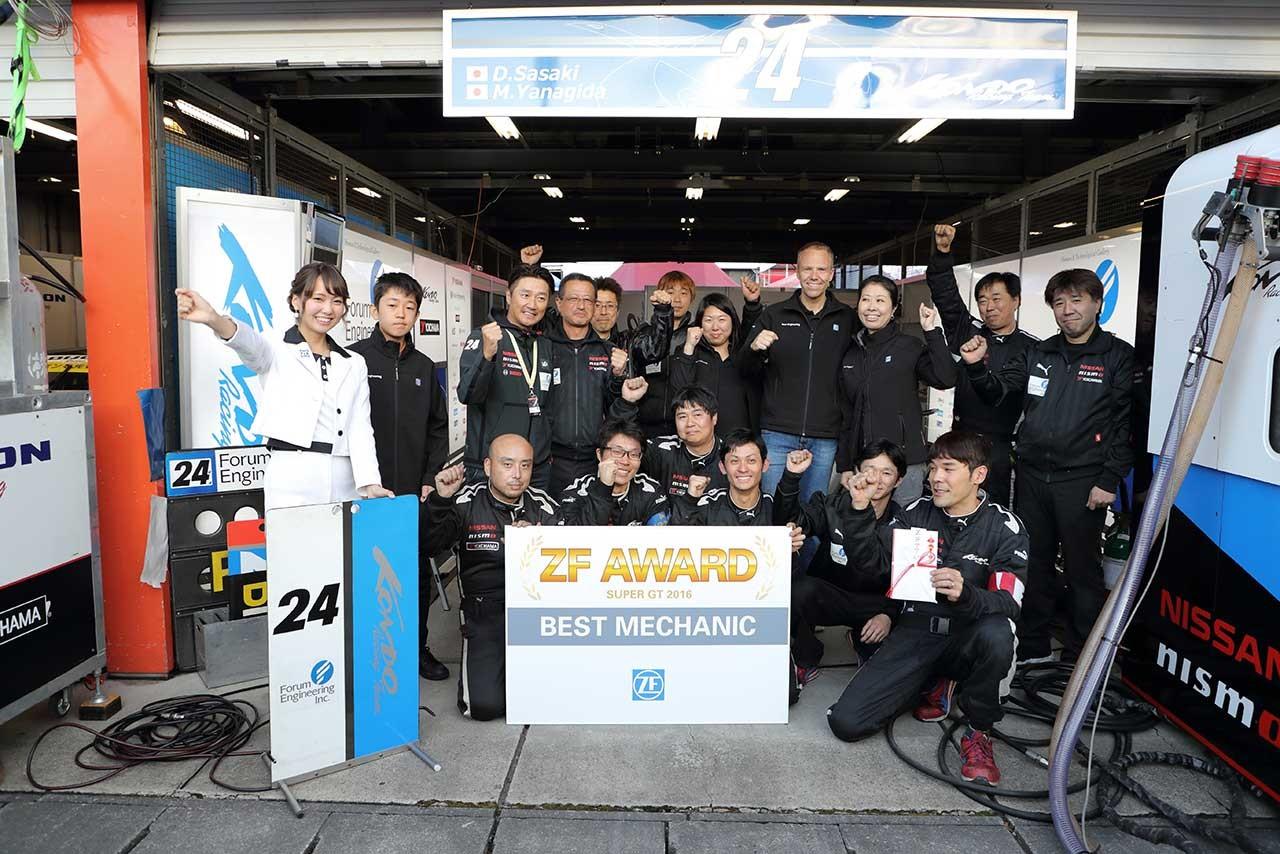 スーパーGT第3戦の『ZF Award』は、タイヤ無交換作戦敢行のKONDO Racingが受賞