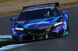 スーパーGT500クラスでRAYBRIG NSX CONCEPT-GTを走らせるチーム国光が、今年もシーズンエンドパーティを開催