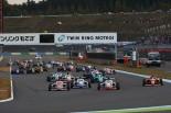 FIA-F4第13戦 決勝スタート