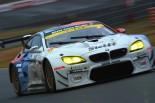Studie BMW M6