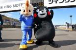 国内レース他 | プロモーター、サーキットが2016年分の熊本地震モータースポーツ義援金を寄付