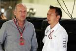 2016年F1第17戦日本GP ロン・デニスとホンダの長谷川祐介総責任者