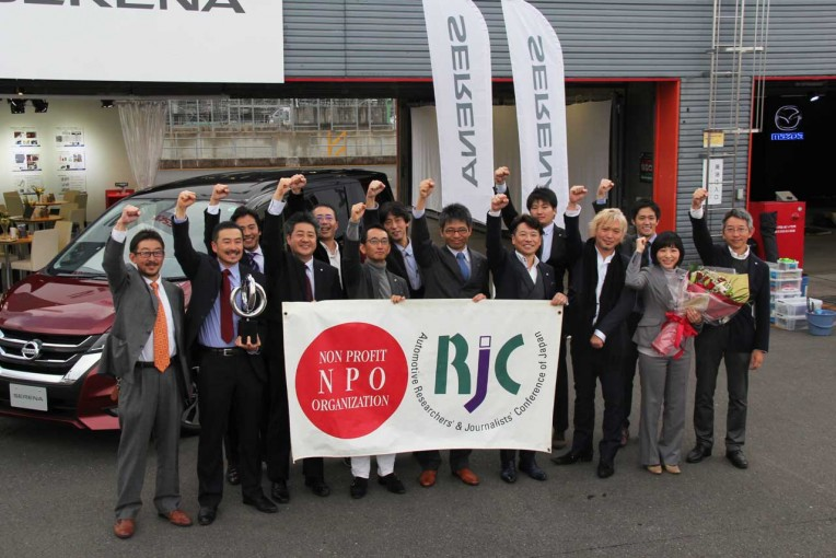 クルマ | ニッサン・セレナが『RJCカーオブザイヤー』を受賞