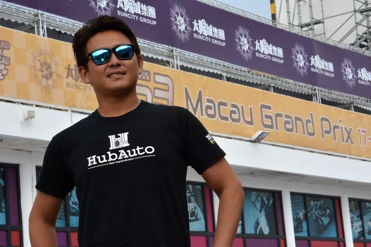 海外レース他 | 吉本&HubAuto、マカオに挑む。「フェラーリの利点を活かせば面白いことになる」
