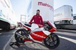 MotoGP | ロッシと激戦を繰り広げたマックス・ビアッジがレーシングチームを結成