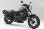 MotoGP | ホンダ、新型クルーザー『Rebel 500/300』を発表。国内発売も予定