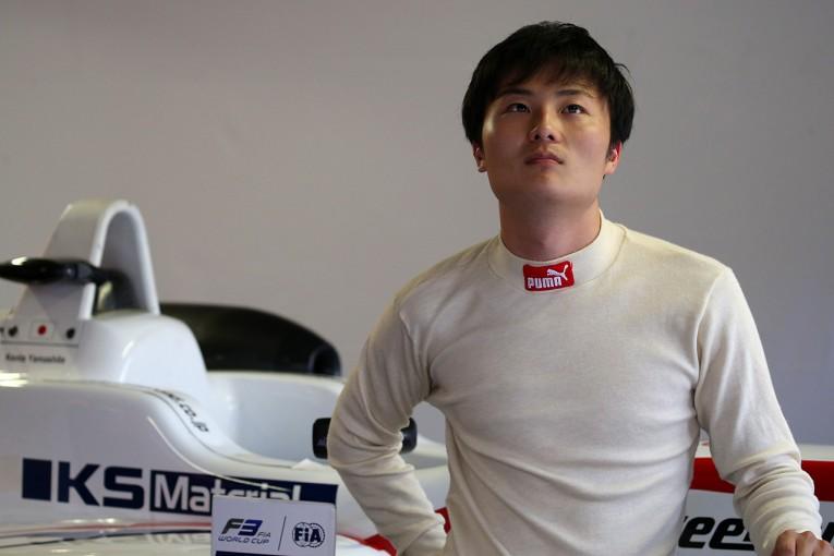 海外レース他 | F3マカオGP:山下健太、5番手から上位を狙う。「決勝で勝負できる」