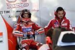 MotoGP | MotoGP:ドビジオーゾ、ドゥカティの2017年型マシンは「乗り心地が良くなっている」