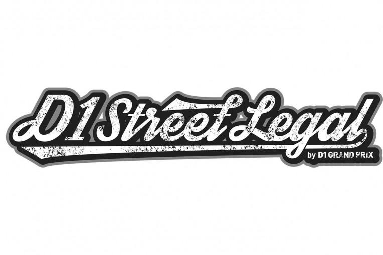 国内レース他 | D1ストリートリーガル第6戦で発生した事故に関する公式声明発表