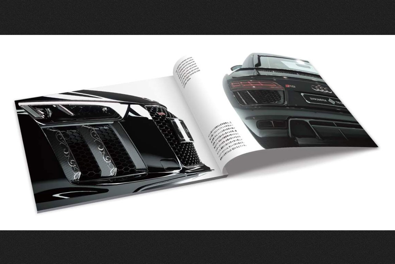 『The Audi R8 Star of Lucis』のコンセプトブック 全世界30冊限定でプレゼントキャンペーン実施