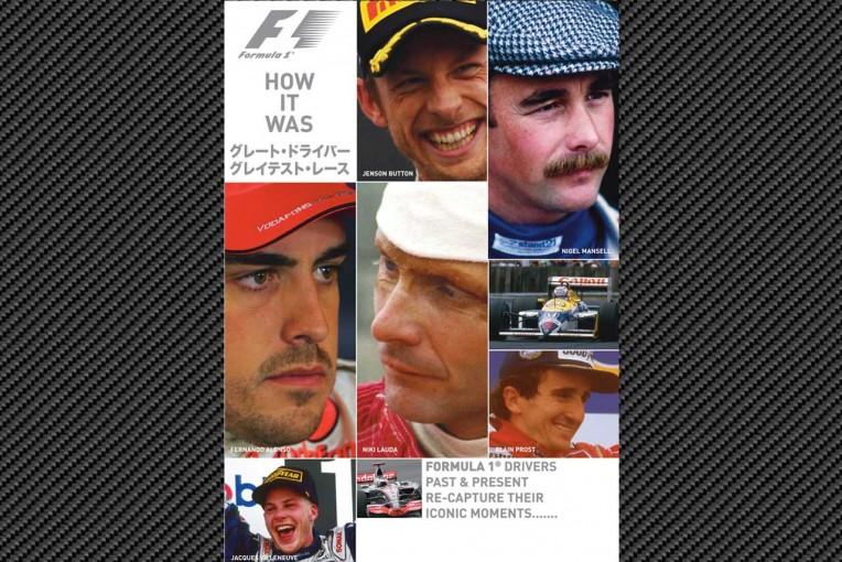 F1   F1史に名を残す10名が、自らの言葉で伝説のレースを振り返る。ファン必携の新DVDを見逃すな