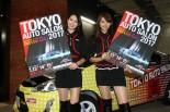 レースクイーン | 東京オートサロン2017を彩るイメージガール。その大役の重みとは?