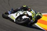 MotoGP | MotoGP:スズキに移籍したイアンノーネ、マシンのハンドリングに感動