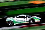 来季のブランパン耐久に「カスペルスキー・モータースポーツ」の488 GT3で参戦するジャンカルロ・フィジケラ