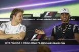 F1 | ハミルトン、レッドブル推薦の策略を却下、ストレートに4度目のF1タイトル目指す