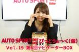 動画 | ナビ動:第6回ナビゲーターBOX。オフシーズンが近づき悲しむめぐにゃん