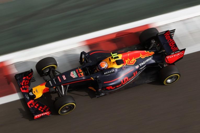 F1 | レッドブルF1、タグ・ホイヤーとのエンジン・ネーミングライツ契約を延長