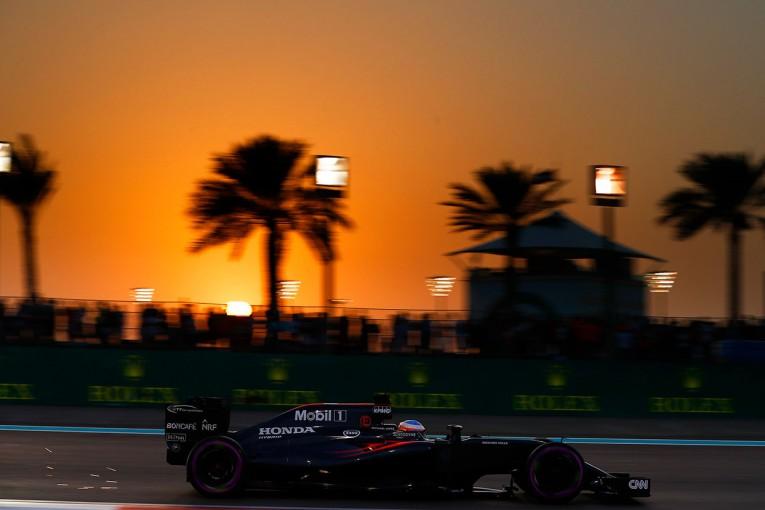 F1 | 【順位結果】F1第21戦アブダビGP予選