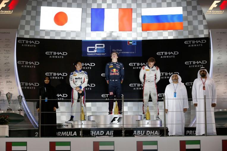 海外レース他   松下信治が2位表彰台を獲得【順位結果】GP2第11戦アブダビ決勝レース1