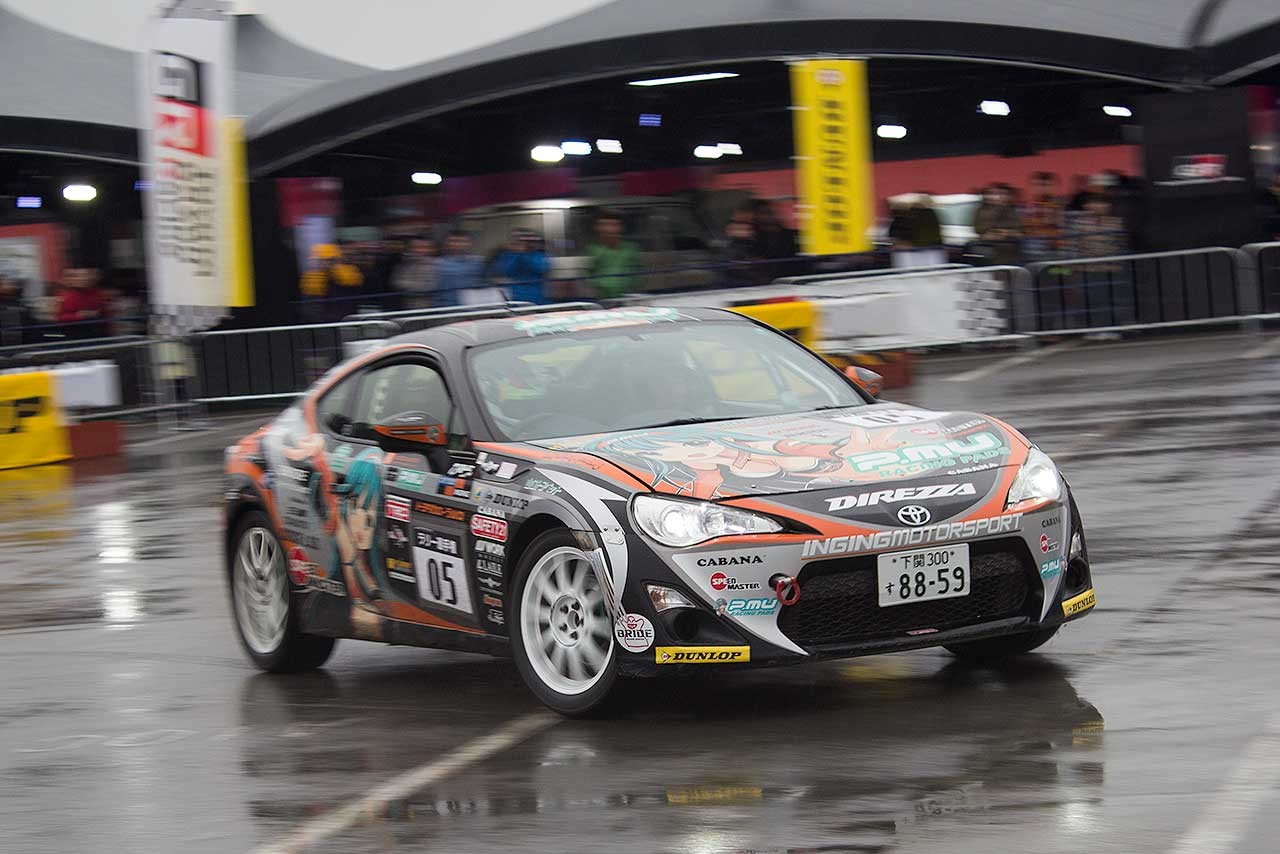 TOYOTA GAZOO Racing FESTIVAL 2016