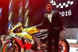 MotoGP | MotoGP:3クラスのチャンピオンが集結。2016年FIMガーラセレモニーが開催