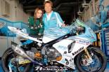 MotoGP | 全日本ロード:加藤ミリヤのファッションブランドとチームカガヤマがコラボレーション