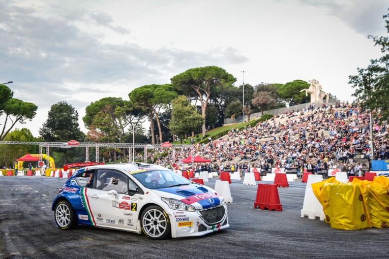 ラリー/WRC | ERC:17年暫定カレンダー発表。フルターマックの「首都ローマ」戦含む全10戦