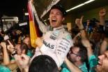 F1 | 新F1王者ロズベルグ「タイトル争いのプレッシャーでシーズン終盤は失速していた」