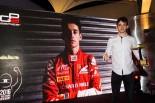 海外レース他 | GP3チャンピオンのルクレール、2017年プレマからGP2に参戦