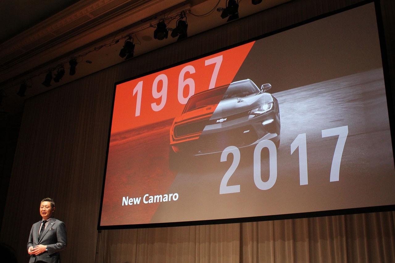 初代の登場から50年。17年投入の6代目シボレー・カマロが国内初披露