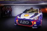 ラリー/WRC | WRC:ヒュンダイ、17年シーズンに投入する『i20クーペWRC』をアンベイル