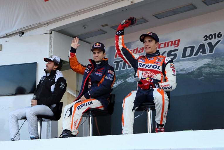 F1 | ホンダサンクスデー開幕。アロンソ×マルケス×ペドロサがもてぎに登場