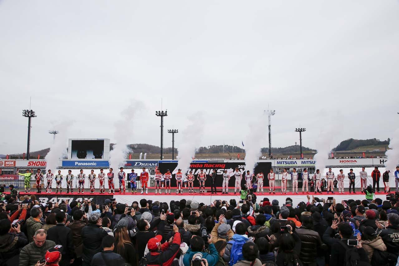 Honda Racing THANKS Ceremony