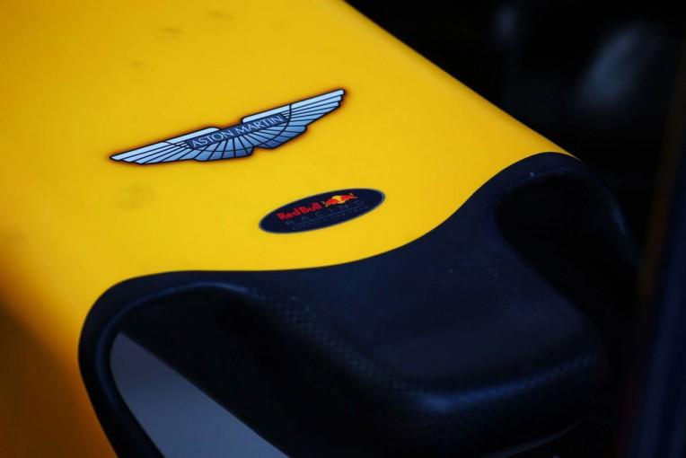 F1   レッドブル、アストンマーチンとのパートナーシップ契約を2017年も継続