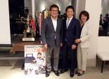 スーパーフォーミュラ | 国本&セルモ、スーパーフォーミュラWタイトル獲得祝勝会。浜島総監督が1年を振り返る。