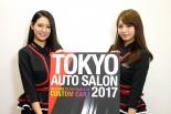 インフォメーション | イメージガールふたりが伝える東京オートサロン2017の魅力