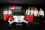 ラリー/WRC | トヨタ、2017年のWRC参戦体制を発表。ラトバラが加入