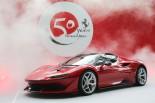 クルマ | 日本上陸50周年記念特別限定ビスポーク・モデル『Ferrari J50』登場