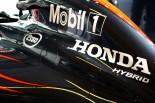 F1 | マクラーレン・ホンダを追うドキュメンタリー番組『F1 世界最速への挑戦』お正月に一挙放送決定