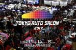 インフォメーション | 東京オートサロン2017 まとめ