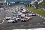 国内レース他 | TOYOTA GAZOO Racing、2017年の86/BRZ Raceとヴィッツレースの日程発表