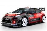 ラリー/WRC | WRC:シトロエン、新型マシン『C3 WRC』をアンベイル。全チームのマシンが出揃う
