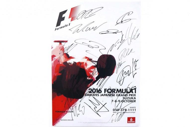 F1 | F1ドライバーのサイン入りレプリカポスターが当たる。鈴鹿サーキットのフェイスブックでキャンペーン実施中