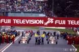 F1 | 当時の実況解説でタイムスリップ。フジテレビNEXT『F1 LEGENDS 19XX』放送決定