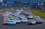 日本最速のワンメイクレースであるポルシェカレラカップ・ジャパン。スカラシップドライバーは将来をつかむ大きなチャンスとなる。