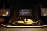 "F1 | ルノーF1が2017年型マシンの発表日を決定。ワークス活動2年目に""真の新車""を導入"