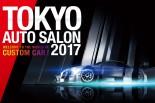 国内レース他 | 東京オートサロンはニコニコ生放送でも楽しもう。GT SPORTステージも開催