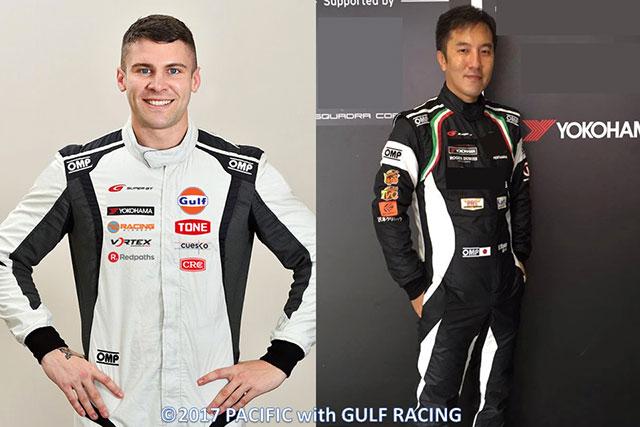2017年、PACIFIC with GULF RACINGからスーパーGT300クラスに挑むジョノ・レスター(左)と峰尾恭輔(右)